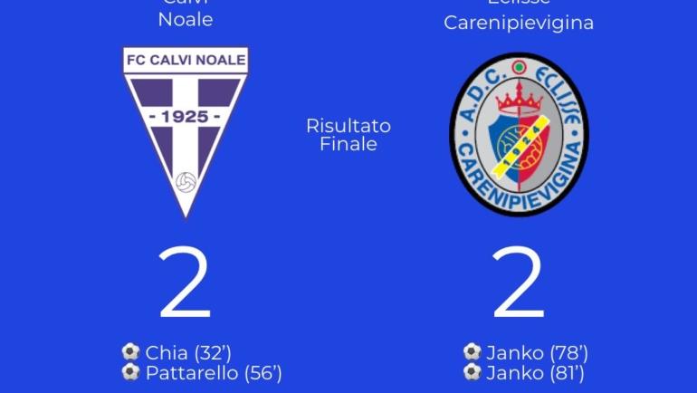 In soli 3 minuti Janko fa due gol che valgono il pareggio