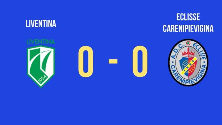 Eccellenza: nella prima uscita stagionale l'Eclisse Carenipievigina pareggia 0-0 contro la Liventina